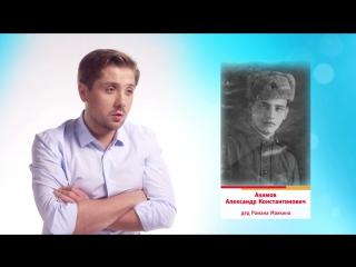 День Победы: Роман Маякин