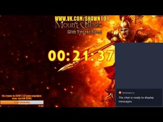 [18+] Mount & Blade - Шон возвращается в Ельбинг!