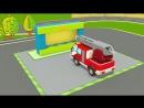Мультики про машинки Машина АВТОШКОЛА и Пожарные Машины! Мультик 5 про машинки