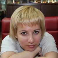 Ксения Голинская