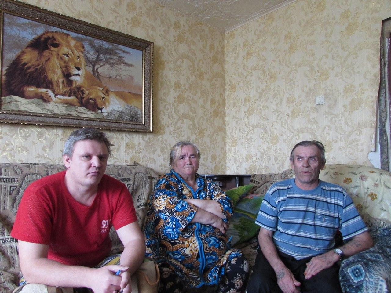Жители дома №20