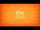 Кис Кис: Бутылочка - легендарная онлайн игра для общения, фана и знакомств.
