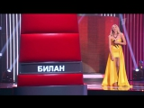 Александра Воробьева Chandelier. Голос, сезон 3