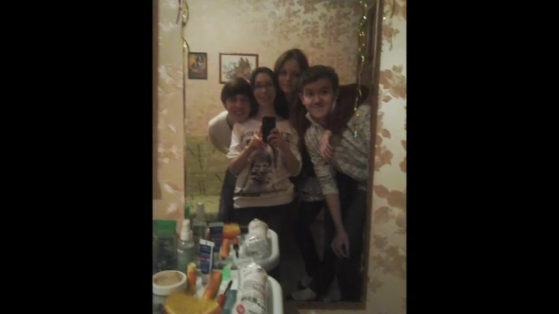 Мои самые лучшие и близкие друзья)
