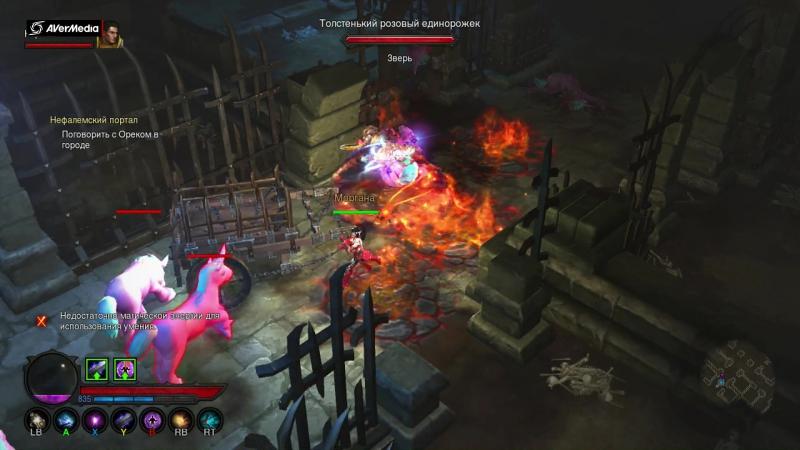 Diablo III (Денис)
