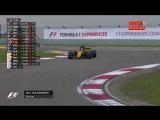 F1 2017. Этап 2 - Гран-При Китая. Квалификация