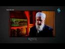 Mürşid i Kamil'deki İlahi Feyz'in Kazandırdıkları Kasrik'ten Geç