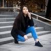 Asya Amirova