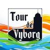 Tour De Vyborg