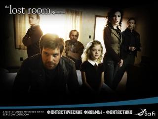 Потерянная комната / The Lost Room (2006) [s3-4]