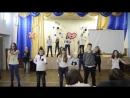 Танець Короли Ночной Вероны Тетіївська ЗОШ I-III ст. №3