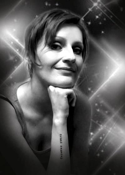 Ирина Малявко