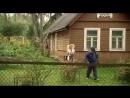 Счастливчик Пашка 10 серия 2011 года
