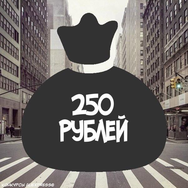 Фото №456259444 со страницы Сони Зборовской