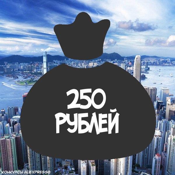 Фото №456259455 со страницы Сони Зборовской