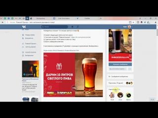 Олег Могилевич выиграл 10 литров пива 27 декабря 2016