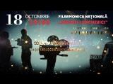 18 октября || Театр Теней «FiREFLIES» || Кишинев/Филармония
