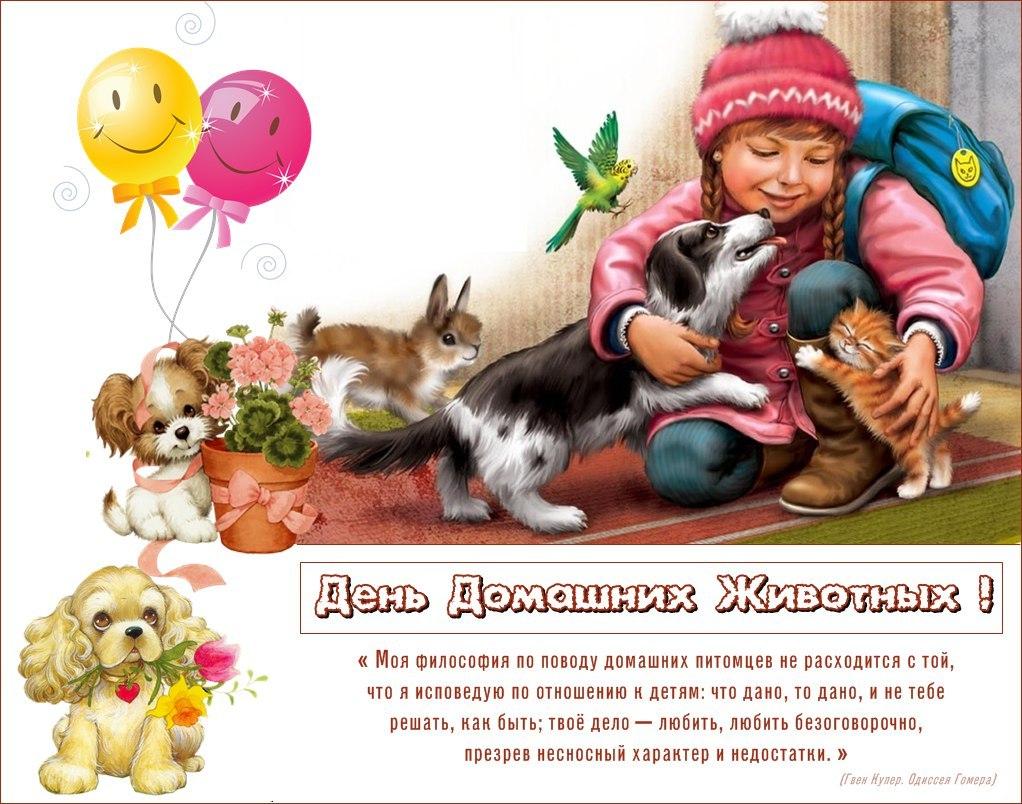 https://pp.userapi.com/c837131/v837131718/f66d/mGA3SVdnVLE.jpg