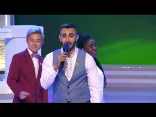 КВН 2017 РУДН - Не грузин, не армянин (Голосящий КиВиН)