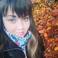Мария Меркулова
