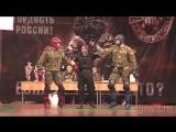 Рукопашный бой спецназа ВВ МВД РФ