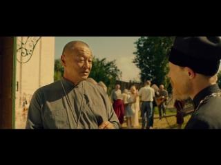 Иерей-сан. Исповедь самурая.(2015)