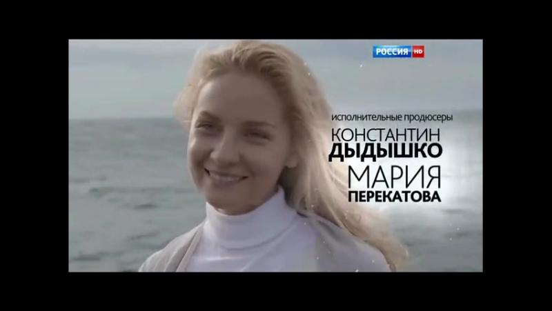 Заставка телесериала Идеальная жертва (Россия-1, 2015)