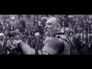 Тарас Бульба о русском товариществе Только бандеровским свиньям это не показывать,а то опять будет зарево горящих пуканов видно
