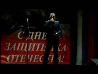 22-02-2017 дк ракетчик г балобаново-1 концерт посвящённый 23 февраля песня господа офицеры часть-9