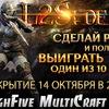 Сообщество для ценителей HighFive, приколы l2