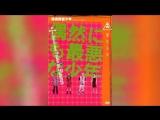 Неудачник по случайности (2003) | Guuzen nimo saiaku na shounen