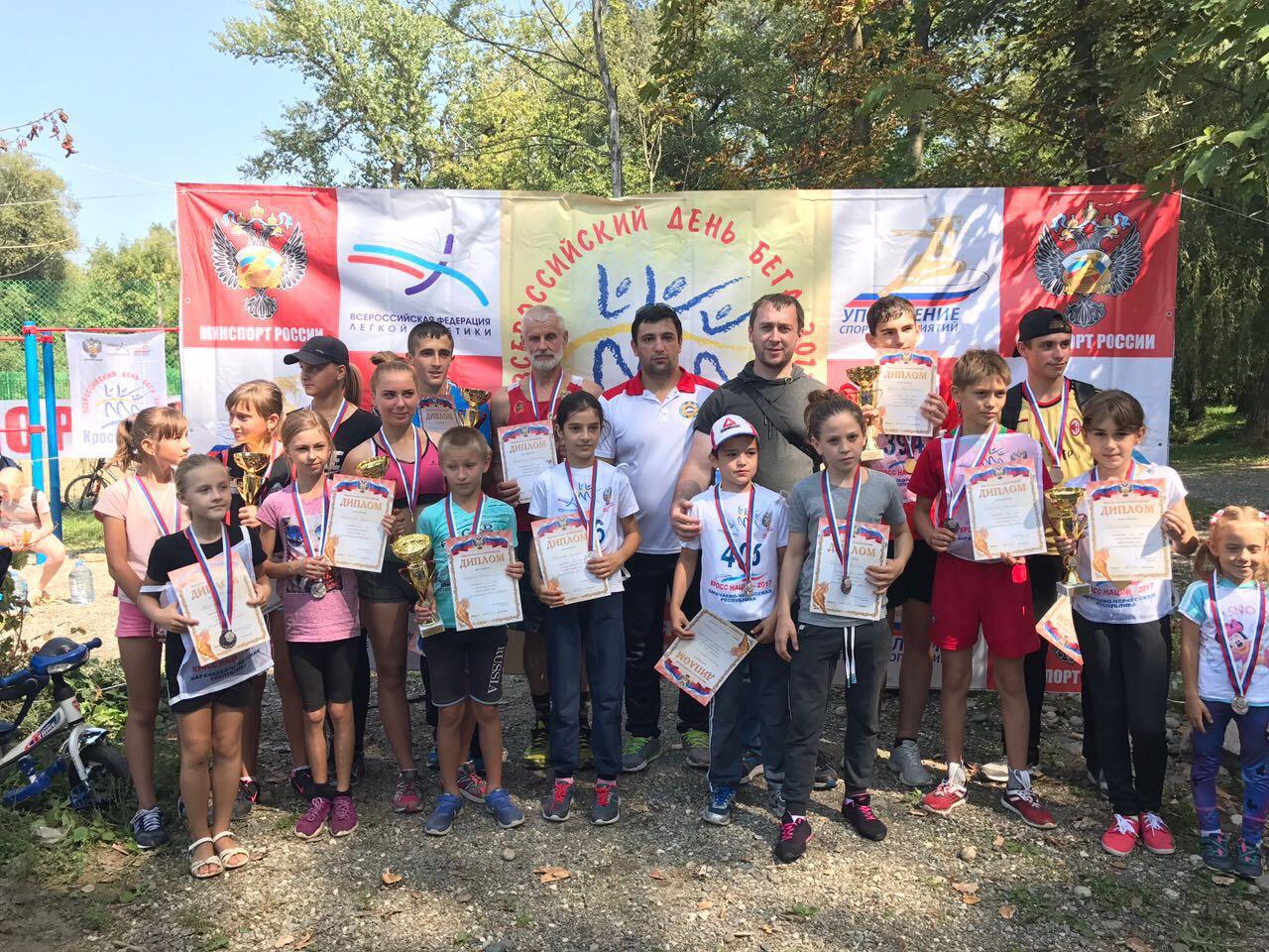 Спортсмены из Зеленчукской призеры «Кросса нации»