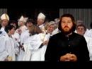 5.2. Православие и протестантизм, псевдохристианские секты, монофизиты