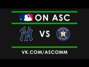 MLB | ALCS | Game 2 | Yankees VS Astros