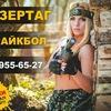 """Пейнтбольний клуб """"СТРІЛОК"""" м. Рахів"""