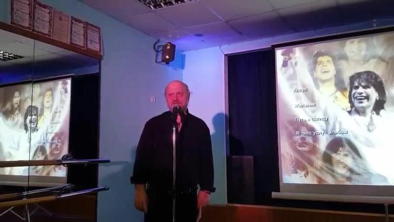 20 02 2017г Вечер памяти АРТИСТА Сергея Савченко Александр Лыгун И каждый час