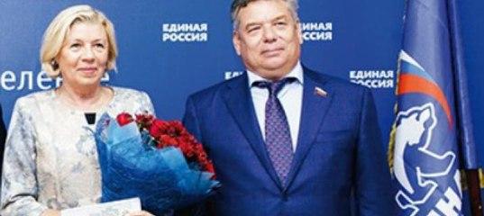 Наталия Пилюс стала депутатом Госдумы