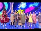 КВН 2017 Высшая лига - 12 - Первый полуфинал - Приветствие, Раисы