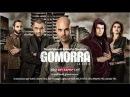 Gomorra Гоморра сезон 3 2017 Трейлер сериала на русском