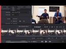 Видеурок: Как нарезать видео. Монтаж в DaVinci Resolve