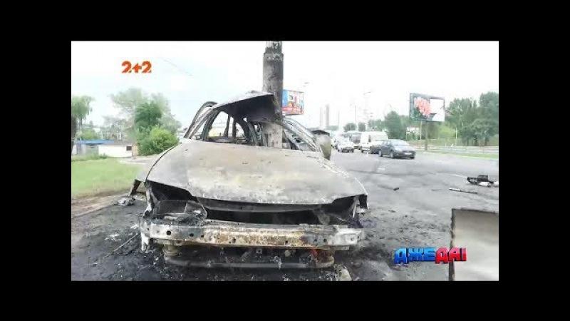 У Києві на Південному мосту вибухнув газовий балон автівки