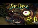 Psychonauts: Прохождение 4 - Рыба-мутант