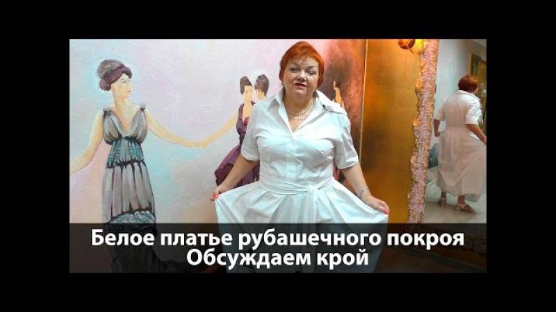 Платье рубашка Модель длинного белого платья из хлопка с коротким рукавом и вор ...