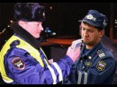 ПРИКОЛЫ С МЕНТАМИ,МИЛИЦИЯ,ДПС,ПОЛИЦИЯ,FUN WITH COPS