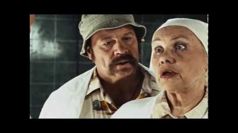 фильм Муха 2008
