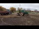 Трактор Т40 с карой, мтз 82
