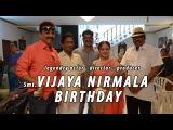 Legendary Actor, Director And Producer Smt Vijaya Nirmala Birthday Celebrations