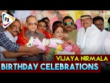 Vijaya Nirmala Birthday Celebrations 2017 || Superstar Krishna || Actor Naresh || FilmiEvents.com
