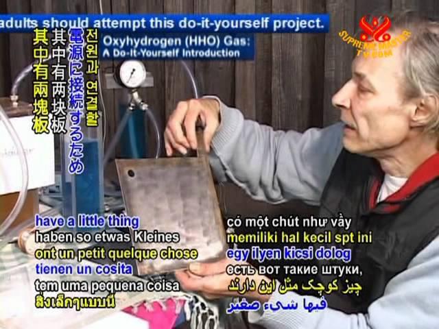Гидролизер своими руками (Водород ,кислород газ)Oxyhydrogen (HHO) Gas: A Do-It-Yourself Introduction