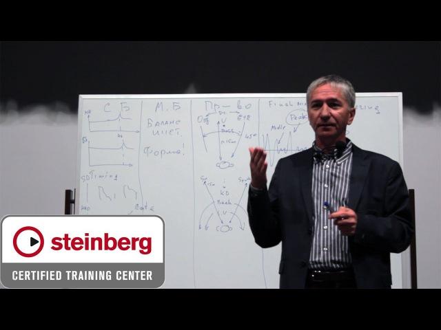 Сведение и мастеринг концепция